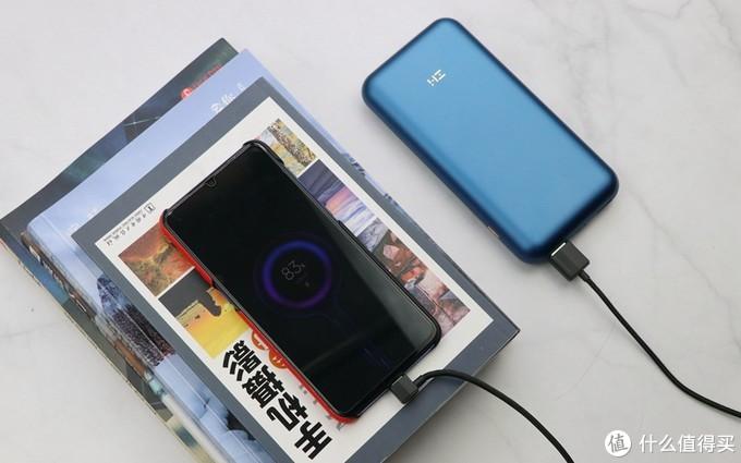 小米生态链新品,可以给笔记本充电的移动电源,容量大,功能强—紫米10号移动电源Pro