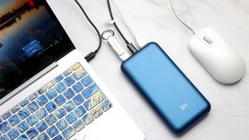 紫米10号移动电源Pro使用体验(SSD|屏幕|喇叭|容量|续航)