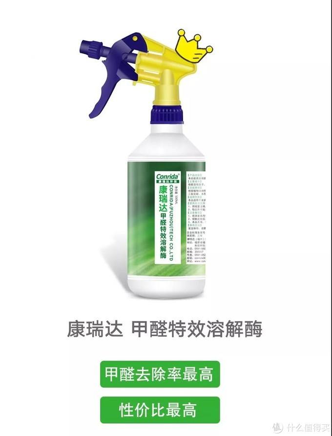 5款甲醛清除剂测评:喷一喷,甲醛就能没?