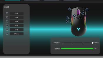 雷柏VT200游戏鼠标使用体验(材质|手感|口袋|拉链|肩带)
