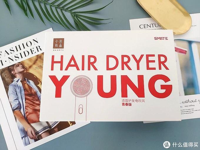 柔风护发,不到百元能买到的吹风机