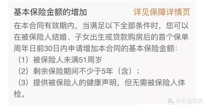 """阳光人寿""""麦满分""""PK 中荷人寿""""简爱"""":定期寿险争霸"""