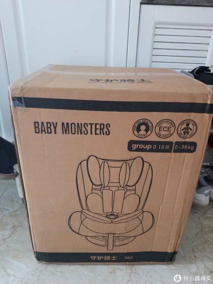 抢到半价的babymonsters儿童安全座椅守护骑士
