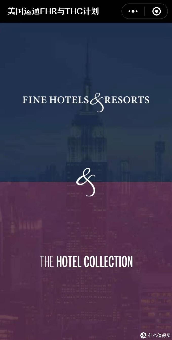 住五星级酒店,吃米其林美食,享vip出行待遇,看我如何用信用卡提升生活品质