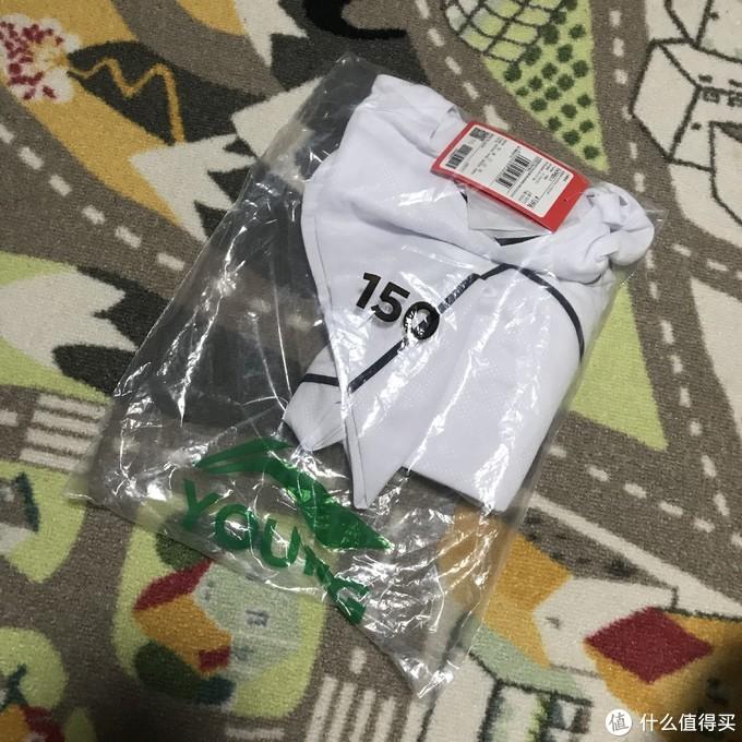 李宁男童篮球套装