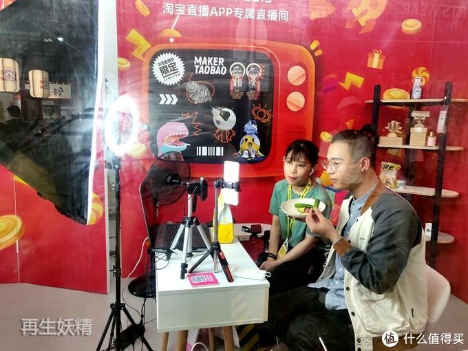 """狠抓创造,放飞灵感--""""2019 淘宝造物节"""" 闲逛流水账"""
