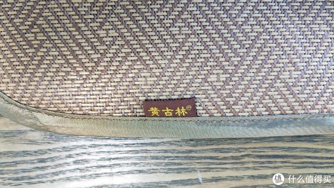宝宝凉席如何选---最爱中华老字号《黄古林婴儿凉席》