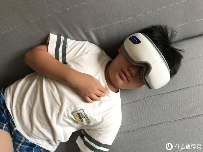保护视力!迪斯眼眼部气压震动按摩器