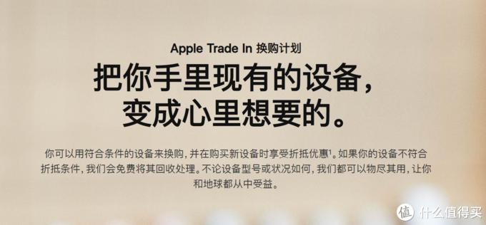 【值日声】没钱买iPhone 11,以旧换新啊!这些办法要不要试试看?