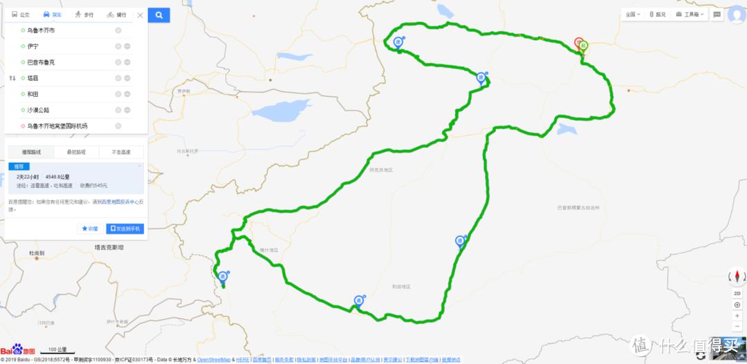全程线路图,共5000公里