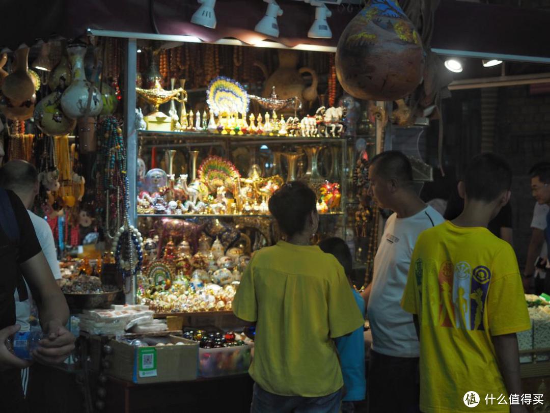 大巴扎市场