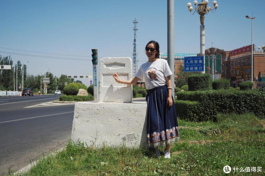 新藏线0公里界碑