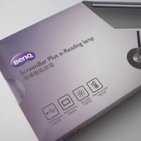 明基Screenbar护眼灯外观展示(控制器|灯架|供电口|灯珠|旋钮)