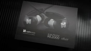 头领科技 RE2000银色版拓扑振膜动圈耳机外观展示(收纳盒|耳挂|插头|腔体|外壳)