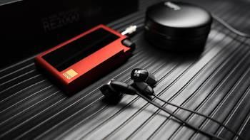 头领科技 RE2000银色版拓扑振膜动圈耳机使用总结(音质|佩戴)