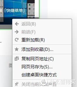 Windows下的多场景「快捷菜单」工具箱
