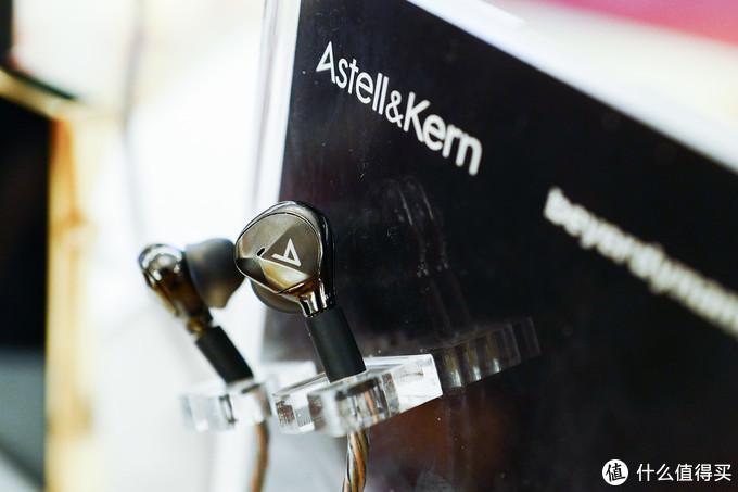 耳机又双叒叕玩起联名? AK艾利和联名拜亚动力发布AK T9iE