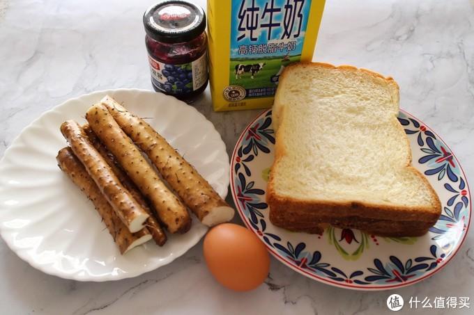 秋季,我家常吃这早餐,1滴油不放,粉糯香甜吃不够