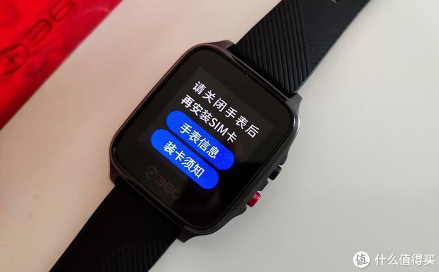 戴了不丢,给老人用的智能手表,简单易用而且最要紧的2个功能都有