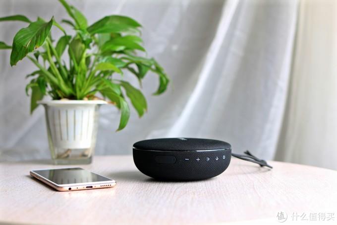 让音乐随「声」相伴——1MORE便携蓝牙音箱S1评测