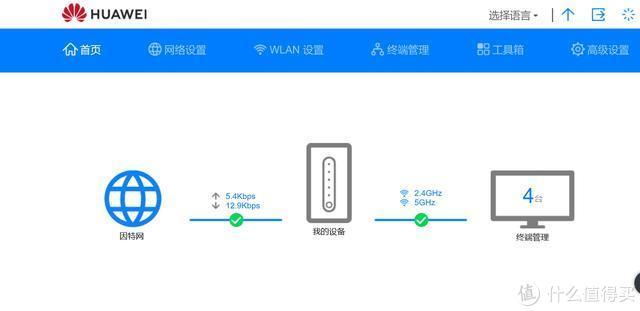 华为移动路由4G路由2 Pro,更自由的无线WIFI网络
