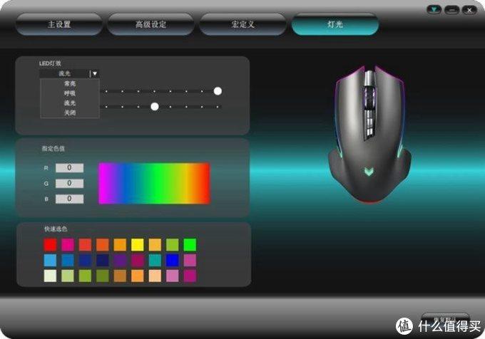双模游戏鼠标也能有亲民好价,雷柏V20PRO双模版无线游戏鼠标体验