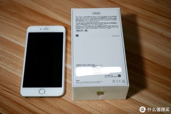 Iphone11拆箱
