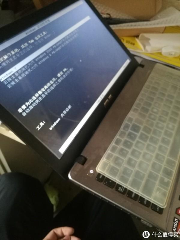 【图吧小白教程】笔记本换电池教程