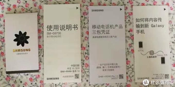 我给老婆买三星S10(写在iphone11和mate30系列发布后)