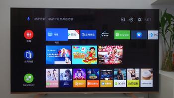 索尼KD-65U8G智能4K电视使用总结(画质|语音|系统|观看)