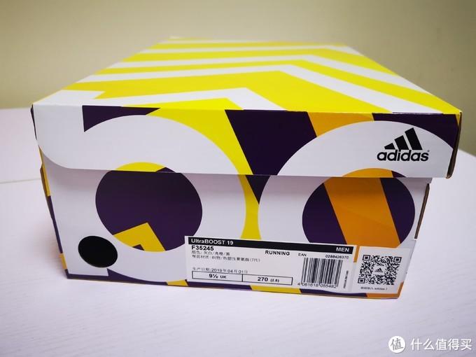 299元的Adidas 阿迪达斯 UltraBOOST 19 第二弹