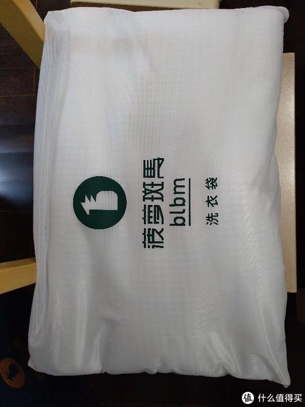 菠萝斑马颈乐枕晒单