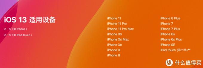 iPhone X亲身体验IOS 13新系统十大常用功能