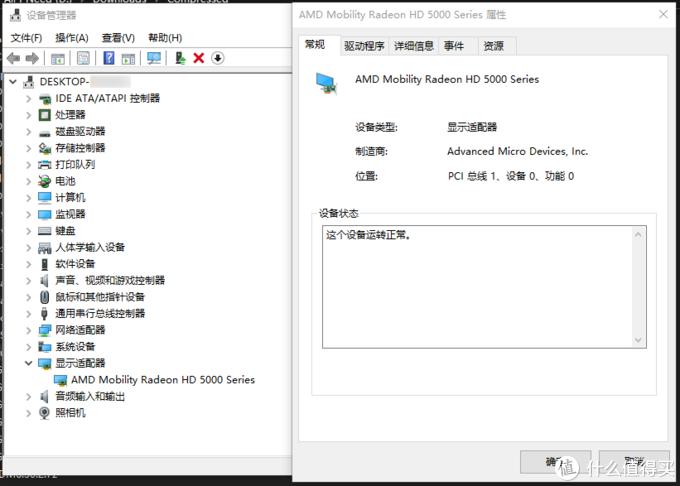【硬核动手】为9年老本续命--GPU重做BGA之Acer 4745G独显黑屏花屏修复记录