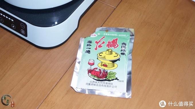 夏日撸串冬火锅,又到囤肥养膘时,臻米智能升降电火锅开吃体验