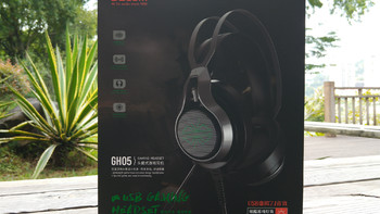 大康 GH05 头戴式游戏耳机外观展示(头梁|耳罩|麦克风)