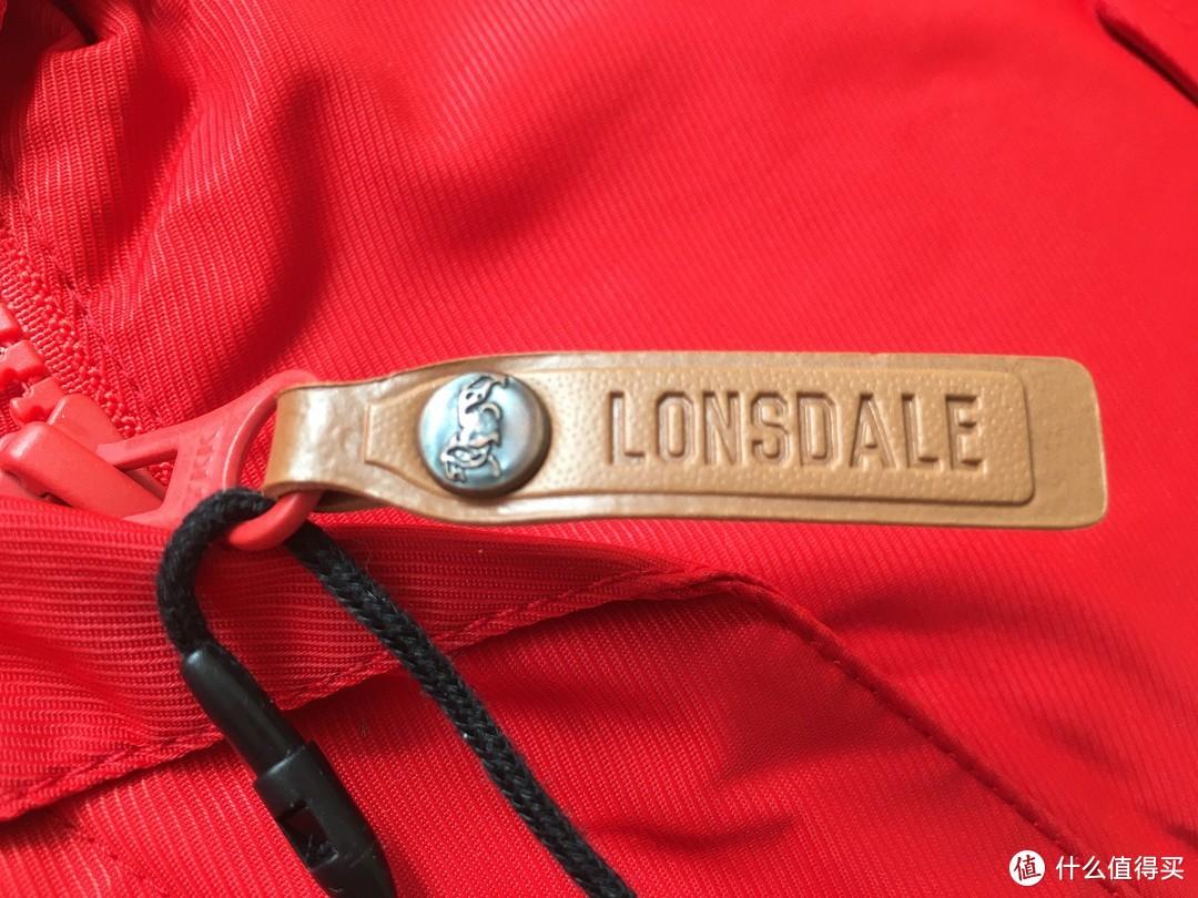 『全方位的保护』Lonsdale三合一冲锋衣体验