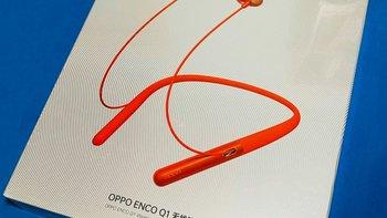 OPPO ENCO Q1 无线降噪耳机外观图片(接口|线材|随身盒|耳塞套|包装)