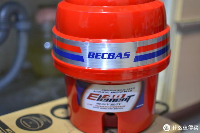 垃圾分类不用愁,厨余粉碎机来帮手——BECBAS贝克巴斯E40简评