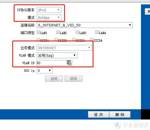 苏州移动宽带如何修改光猫桥接模式和IPV6,以及使用IPV6远程访问N1小钢炮