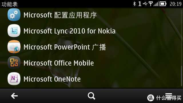 Nokia 上的 Office Mobile