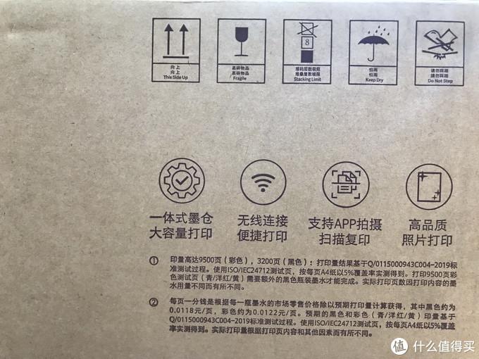 家庭办公再添新利器:高颜值,操作便的小米米家喷墨打印机