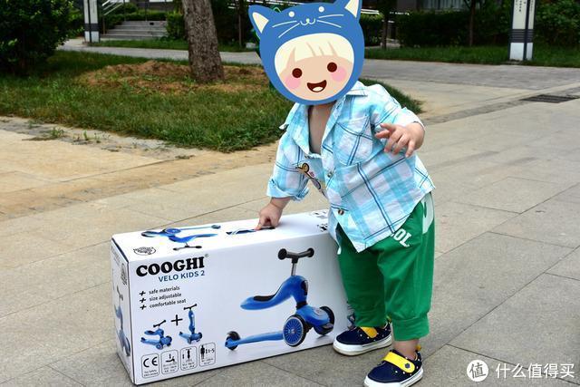奶爸晒物之加强体育锻炼篇:玩酷骑二合一儿童滑板车做最靓的仔