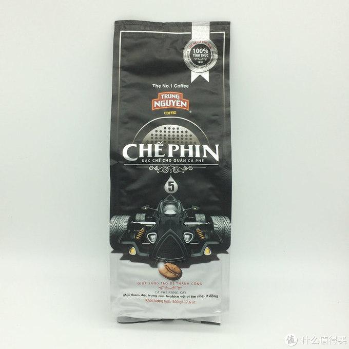 越南中原CHEPHIN5 5号阿拉比卡的咖啡粉