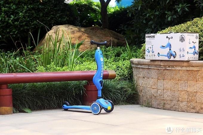 Qi乐无穷——COOGHI酷骑V2二合一儿童滑板车