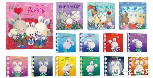 书籍|儿童情绪管理图画书
