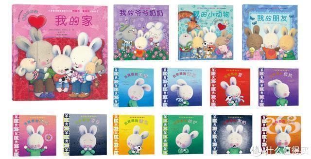 书籍 儿童情绪管理图画书