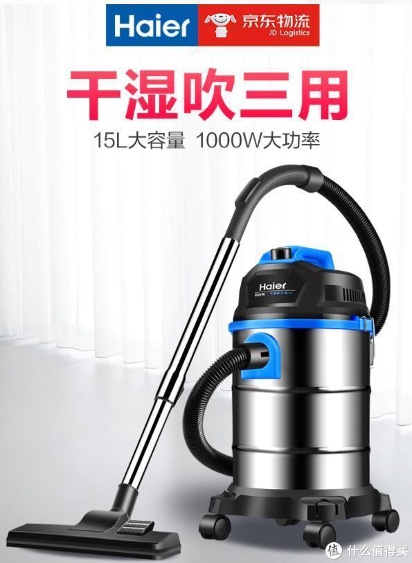 吸尘器届的轻量级高手—小米有品z1