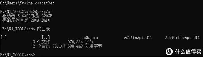 进入WIN系统命令行界面,进入有adb.exe;AdbWinApi.dll;AdbWinUsbApi.dll的目录