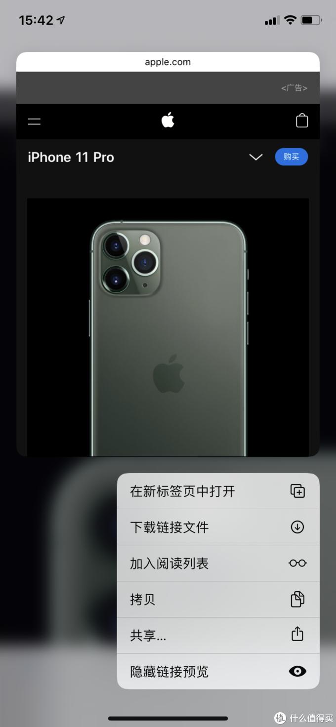 iPhone11绿色首发开箱上手&iOS13正式版轻体验